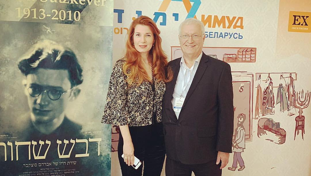 Hadas Kalderon-Sutzkever signe une affiche pour un nouveau film sur son grand-père Abraham Sutzkever à Tel Aviv, 2018.