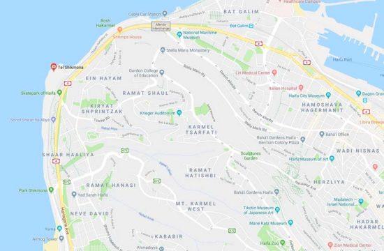Tel Shikmona au bord de la municipalité de Haïfa / Google Maps