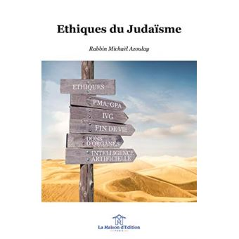 Ethiques du judaïsme du Rabbin Michael Azoulay