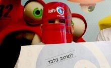 Israël : elle fait une promesse à son mari et gagne 4 millions au loto après son décès