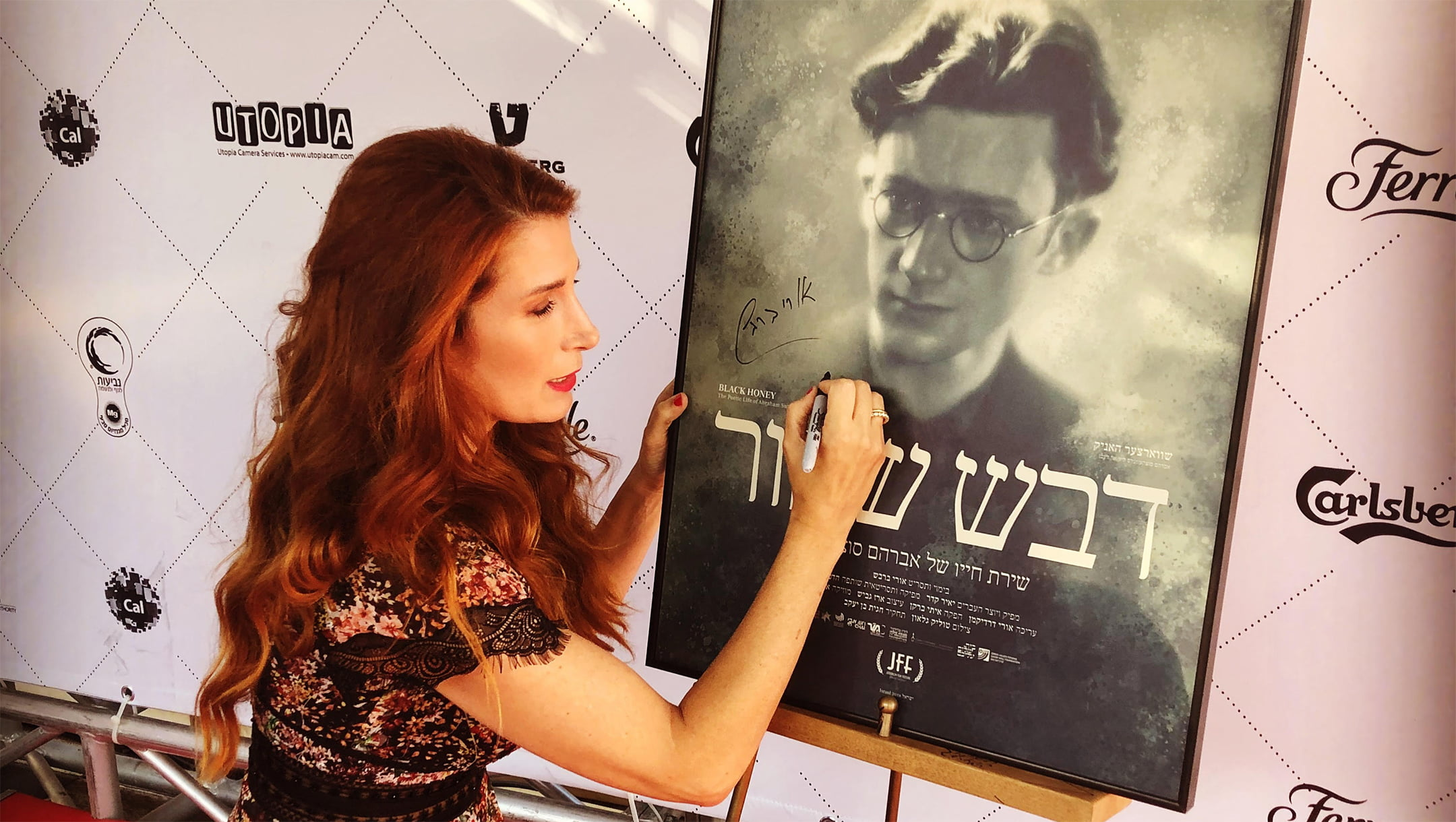 hadas-sutzkever-signing-poster-2