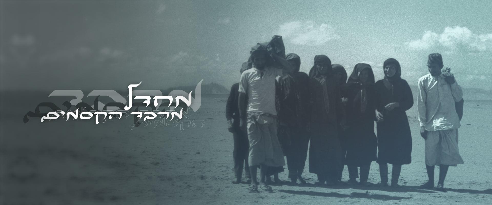 les jeunes qui reviennent à la culture yéménite