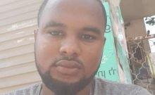 Israël: le policier responsable de la mort d'un jeune éthiopien remis en liberté