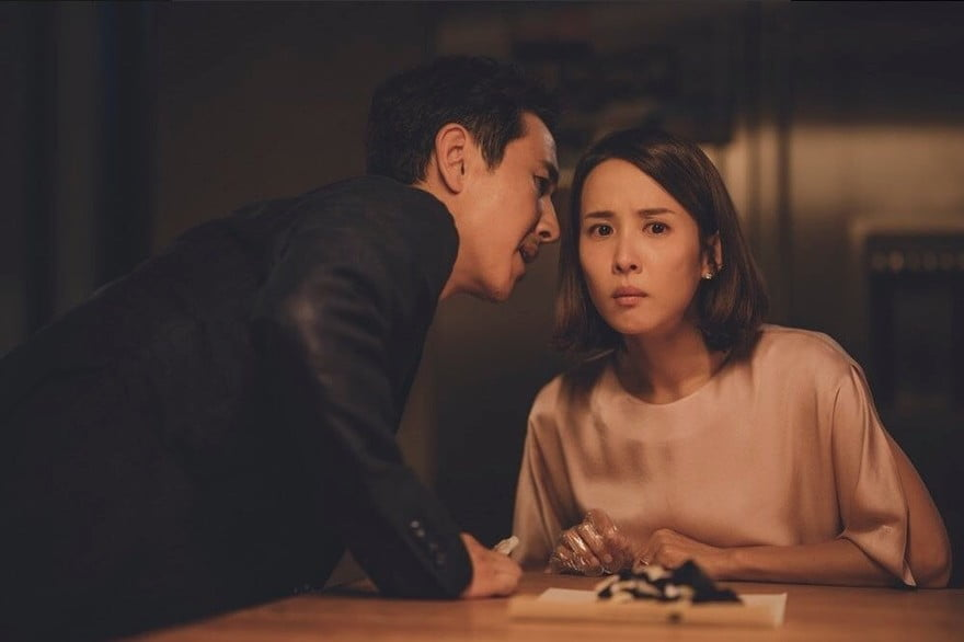 """""""Parasite"""" : pourquoi le film de Bong Joon-ho peut prétendre à la Palme d'or 2019"""