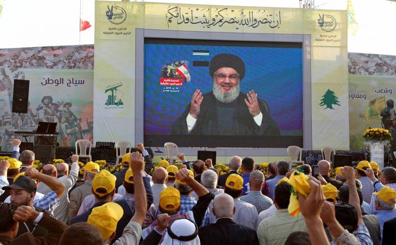 """Nasrallah menace Israël : """"Nous riposterons depuis le Liban"""""""