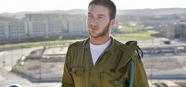 Leon Bor transgenre dans l'armée israèlienne
