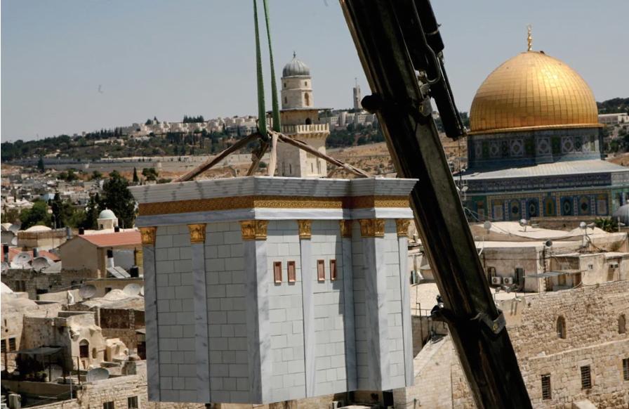 Construction du 3eme Temple à Jérusalem tisha be'av
