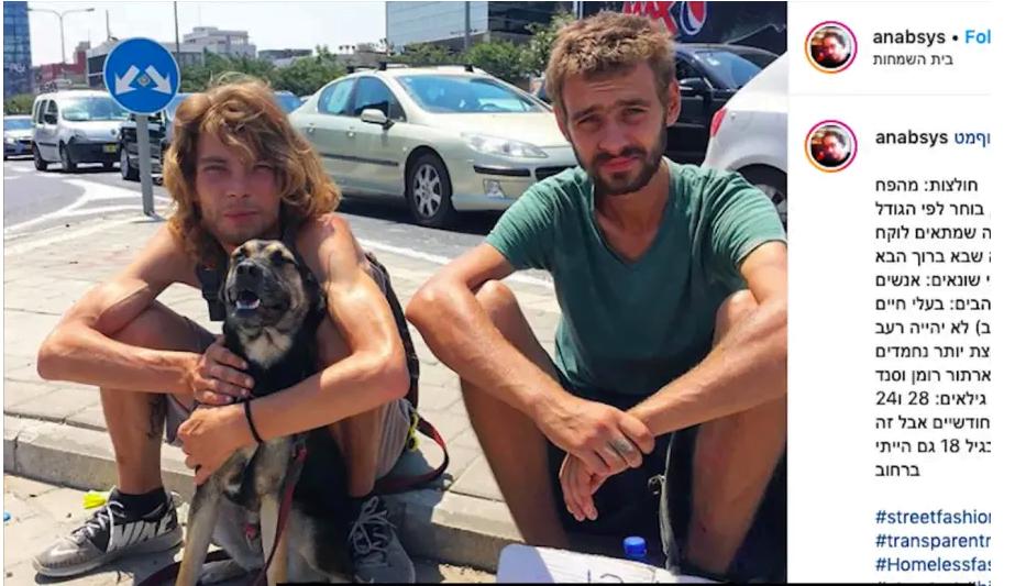 Israël: les sans-abris de Tel Aviv acceptés mais non intégrés
