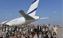 Mercredi Israël célébrera la journée de l'Alyah