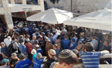 Des milliers de visiteurs se rassemblent à l'entrée du mont du Temple pour tenter de faire pression sur la police afin qu'elle lève l'interdiction de Tisha Be'Av.