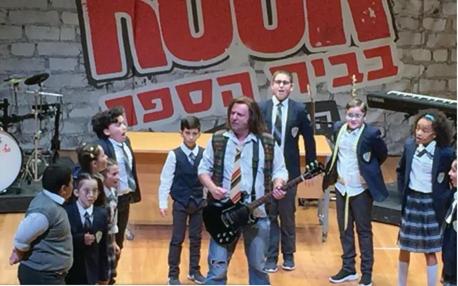 L'école du rock ,School of Rock à Tel Aviv
