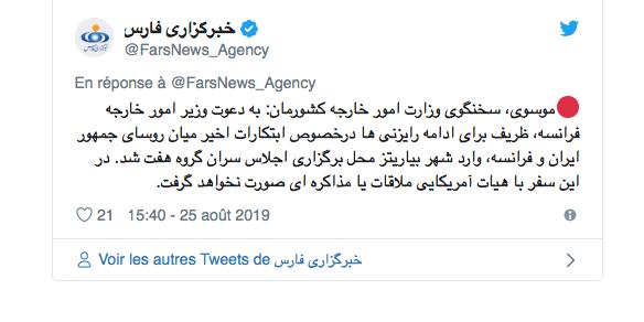 Arrivée surprise en pleine crise du ministre iranien des Affaires étrangères au G7 à Biarritz