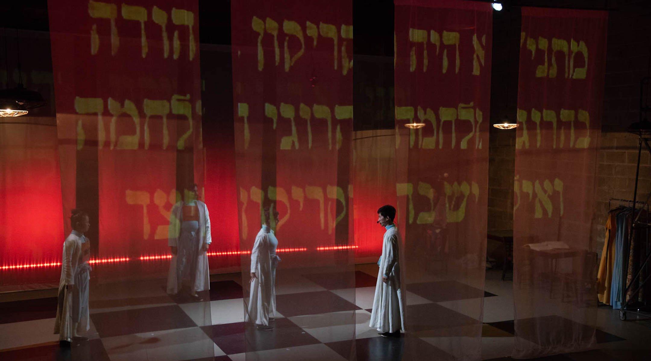 Vous pouvez en apprendre beaucoup sur le Talmud grâce aux films de kung fu, selon une nouvelle pièce
