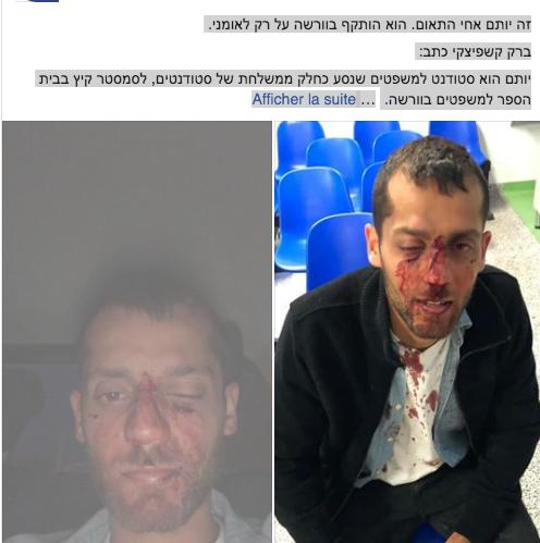 Agressions antisémites  contre des israeliens par des qataris