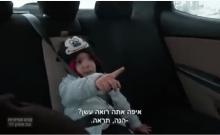en Israël un petit garçon druze parle l'anglais depuis sa naissance pas ses parents