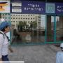 L'hébreu est utilisé partout en Israël