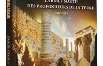 Archéologie Biblique de Rav Zamir Cohen