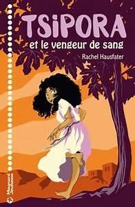 Tsipora et le vengeur de sang de Rachel Hausfater Editions Magnard Jeunesse, 2019