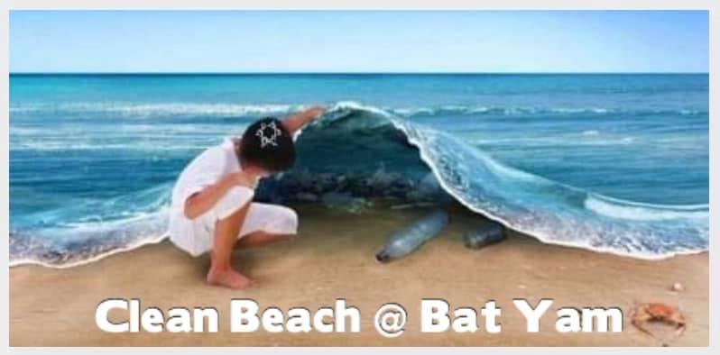 Clean Beach la propreté sur les plages de Bat Yam