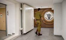 L'entrée de la citadelle de Sion la fosse  de l'armée israélienne