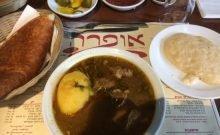 Opéra restaurant yemenite à Hadera