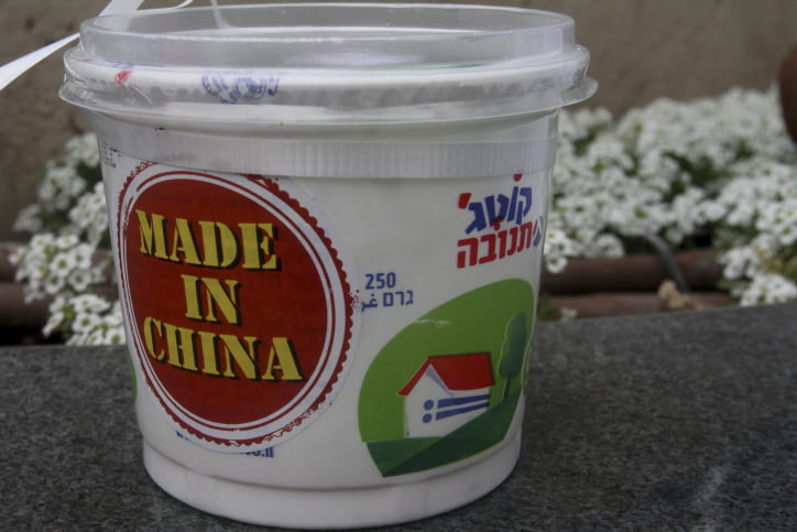 manifestation du 24 février 2014 contre la vente de l'entreprise laitière israélienne Tnuva à une entreprise chinoise. (crédit photo : Roni Schutzer/Flash90)