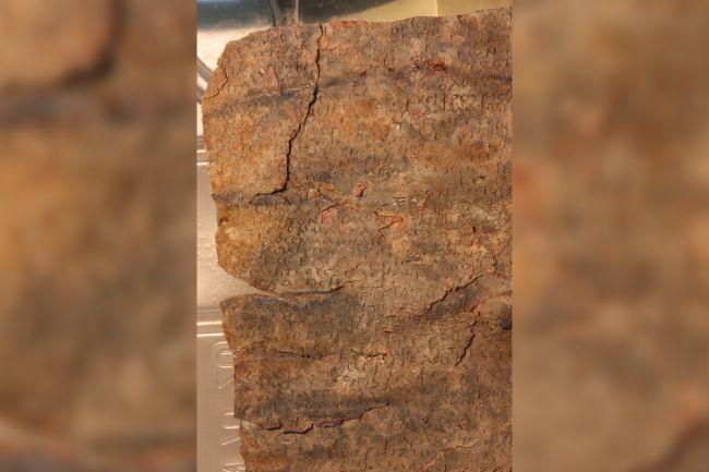 En Israël, une tablette de malédiction de 1500 ans enfin déchiffrée