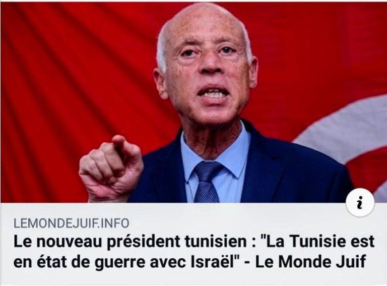 Quand le site Le Monde Juif déclare la guerre entre la Tunisie et Israël