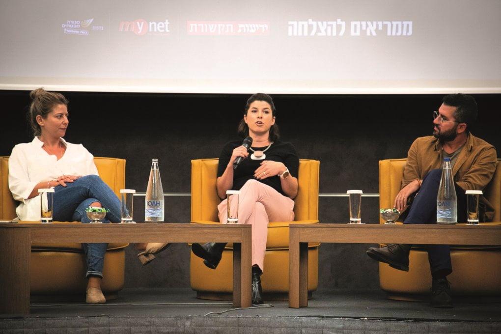Investir à Athènes par les israéliens