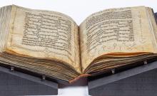 Appelé le «Pentateuque de Washington», il s'agit de l'un des plus anciens manuscrits intacts de la Bible hébraïque de notre époque. Il contient les cinq livres entiers de la Torah.