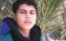 Yahya Karajeh s'immole par le feu pour protester contre le Hamas