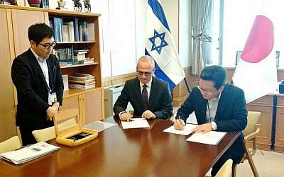 Le Japon et Israël partenaires