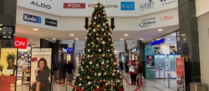 pétition pour supprimer les sapins de Noël du centre commercial de Bat Yam