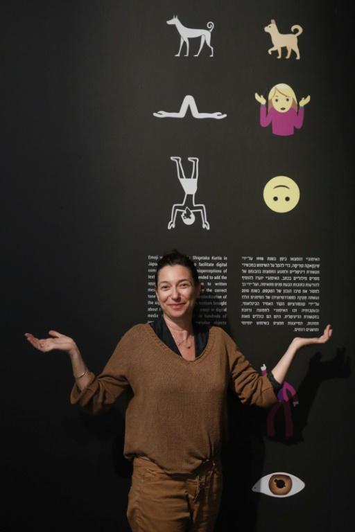Expliquer les hiéroglyphes par les émojis une trouvaille du musée d'Israël