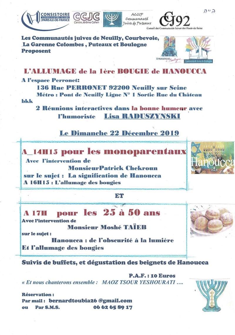 Allumage de la première bougie de Hanoucca à Neuilly sur Seine