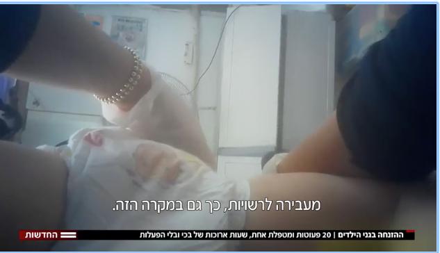 Des bébés sont changés pendant qu'on leur donnent à manger