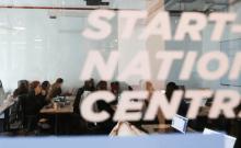 Les femmes apprennent à travailler dans le secteur de la haute technologie d'Israël dans le cadre d'un programme Start-Up Nation Central dans les nouveaux bureaux de WeWork à Jérusalem le 10 janvier (crédit photo: MARC ISRAEL SELLEM)