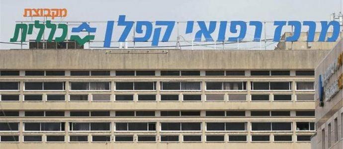 Grippe en Israël: moins de la moitié du personnel médical est vacciné