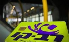 RAV KAV est mort, vive l'application pour payer son bus