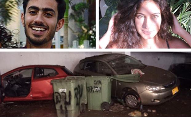 Les détails sur tragédie du couple noyé dans un ascenseur à Tel Aviv