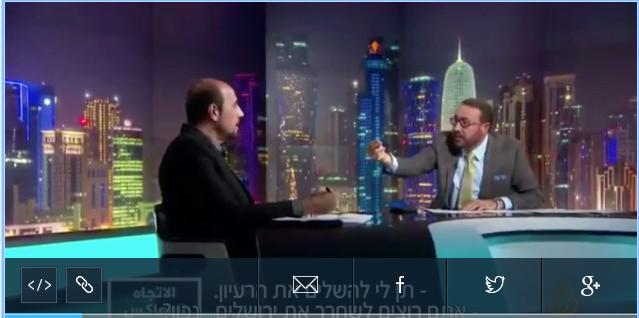 Le monde arabe ne veut pas que vous libériez Jérusalem ou la Palestine
