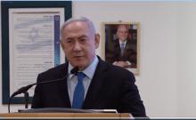 Shin Bet israel natanyahou