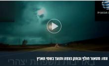 Israël: Un météore est filmé dans le ciel
