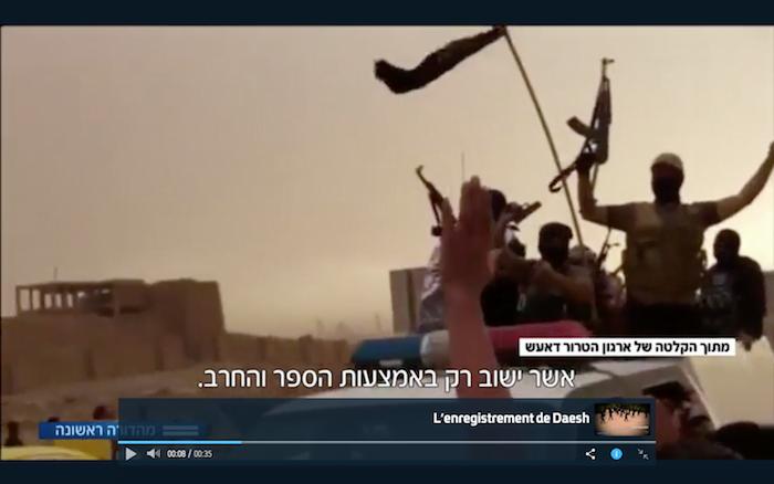 Nouvel objectif de Daesh : envahir Israël et mener des attaques terroristes  - vidéo-