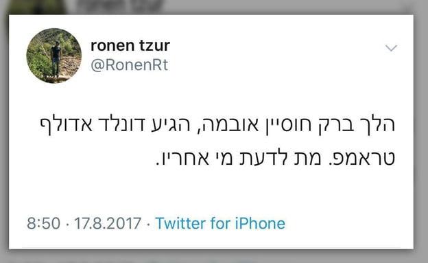Gantz fait supprimer des tweets gênants avant sa rencontre avec Trump