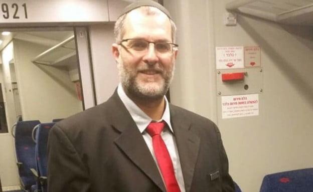 Abraham Madar, chef de quart a arrêté les trains passent par chemin de fer