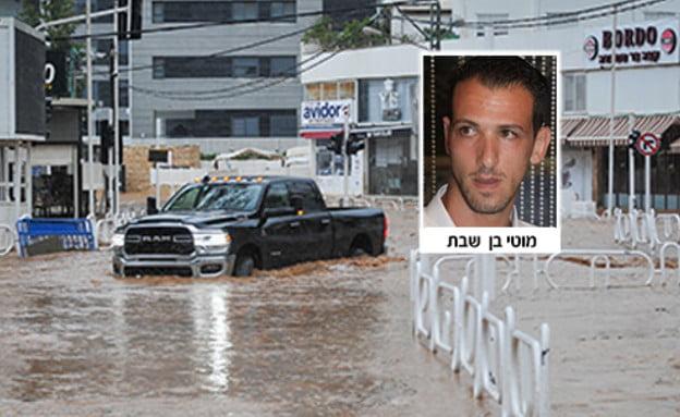 tragédie à nahariya dans le nord d'israel il se noie en sauvant des gens