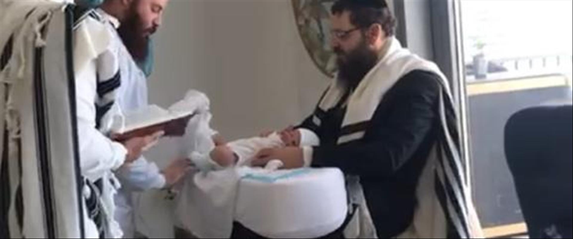 première circoncision en Arabie Saoudite