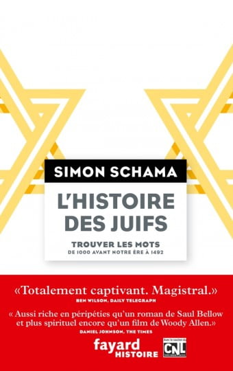 L'histoire des juifs de Simon Schema