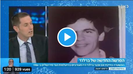 Nissim Chetrit disparu il y  a plus de 30 ans